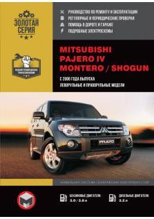 Pajero-Montero-Shogun с 2006 года