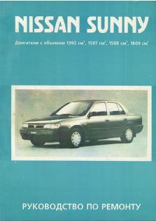 Nissan Sunny с 1986 года