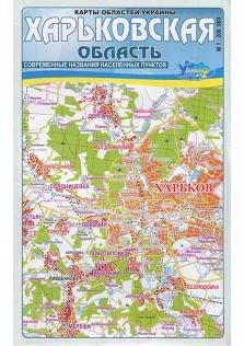 """Карта """"Харьковская область"""""""