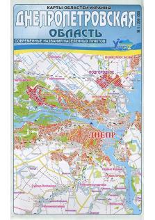 """Карта """"Днепропетровская область"""""""