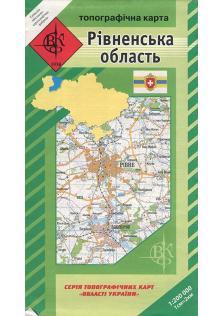 Рівненська область. Топографічна карта.