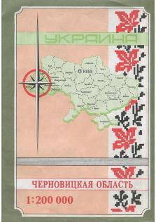 Черновицкая область. Топографическая область.
