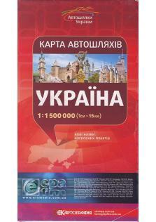 Украина. Карта автодорог.