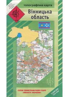 Вінницька область. Топографічна карта
