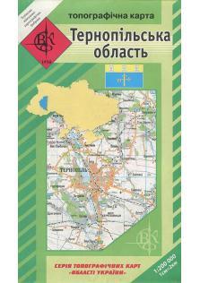Тернопільська область. Топографічна карта