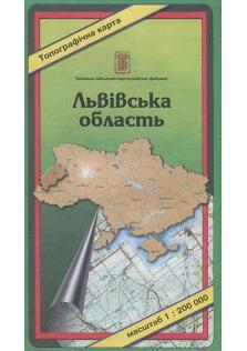 Львівська область. Топографічна карта