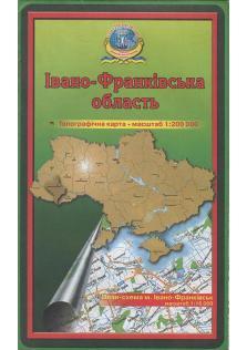 Івано-Франківська область. Топографічна карта