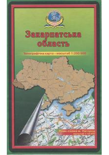 Закарпатська область. Топографічна карта