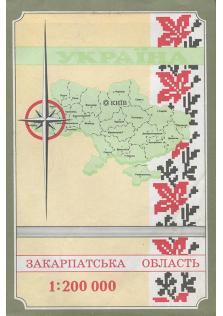Закарпатська область. Топографіческая область