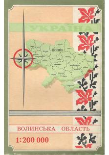 Волинська область. Топографічна карта