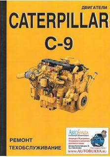 Двигателя Caterpillar C-9
