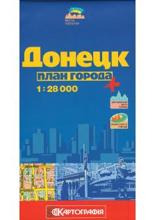Донецк. План города