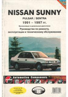 Nissan Sunny, Pulsar, Sentra с 1991 по 1997 год