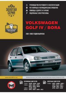 Bora-Golf