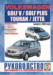 Golf с 2003 года