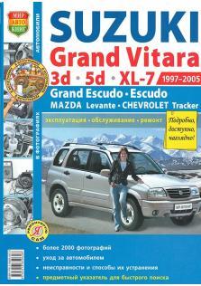 Руководство по ремонту Suzuki Grand Vitara, Grand Escudo, Escudo, Mazda Levante, Chevrolet Tracker с 1997 по 2005 года