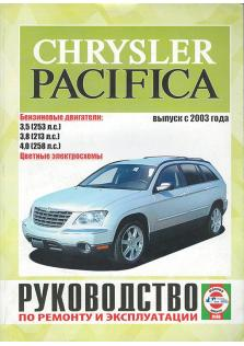 Chrysler Pacifica с 2003 года