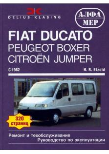 Руководство по эксплуатации, ремонту и техническому обслуживанию Fiat Ducato/Peugeot J5/Citroen C 25 с 1982 по 1993 гг.,Fiat Ducato/Peugeot Boxer/ Citroen Jumper 1994 г. бензиндизель