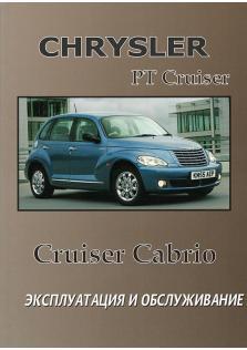 Chrysler PT Cruiser & Cruiser Cabrio