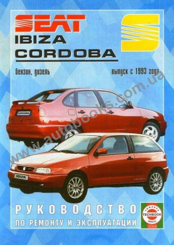 Cordoba с 1993 года