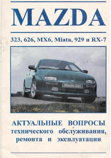 Mazda 323, 626, MX6, Miata, 929, RX-7