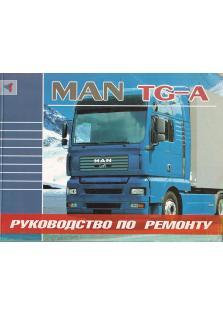 Руководство по ремонту MAN TG-A