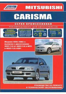 Mitsubishi Carisma с 1995 по 2003 год