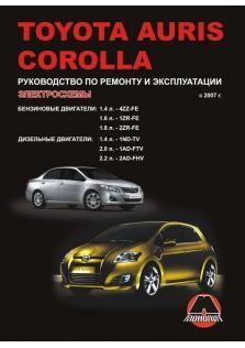 Руководство по ремонту и эксплуатации Toyota Auris / Corolla с 2007 года (Бензин/Дизель)